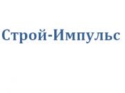 Строй-Импульс